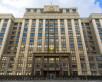 Госдума запретила банкам ставить за потребителя «галочки» о согласии на допуслуги