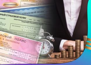 Зарубежные страховщики смогут размещать резервы вне требований ЦБ и это будет их преимущество